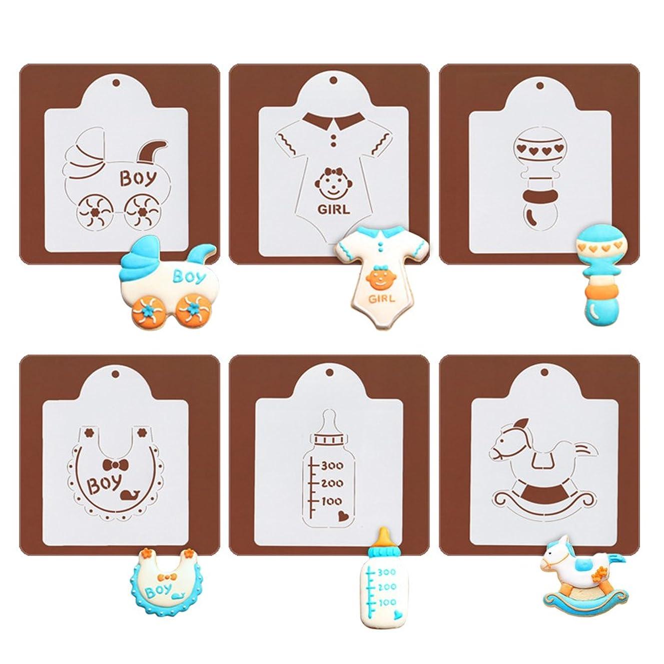 Baby Shower Cookie Stencil Set- Set of 6 - Onesie, Bib, Rattle, Bottle, Hobbyhorse and Baby Carriage - White /semi-transparent