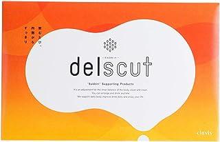 clavis 《公式》デルスカット (3g×30包)【日本製】delscut カルニチン配合 粉末タイプサプリメント (1)