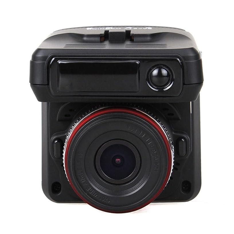 Oksale? 2in1 HD 1080P Car DVR Detector Camera Video Recorder Dash Cam Radar, Night Vision Lens
