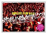 BNV LIVE FILM Vol.4 ~灼熱!! 酸欠!! MCD!! Wonde...[DVD]