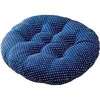 XUDES コットンクラフトの詰め物をした椅子のクッション、厚手の快適で特大の椅子に沈む-椅子は含まれていません(S/45X45)