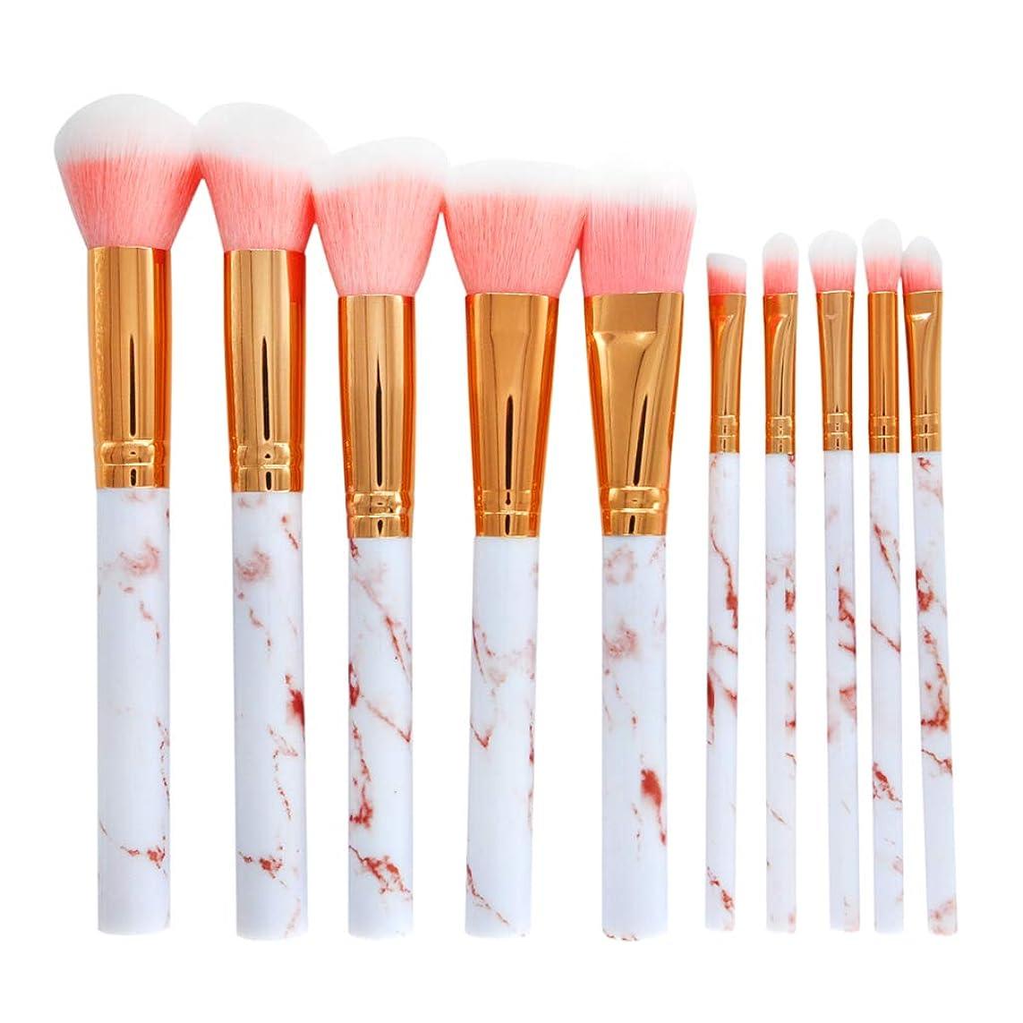 位置するくさびまた明日ねB Blesiya 10本 メイクブラシ ファンデーション クリーム メイクツール 大理石 化粧ブラシ 3色選べ - ピンク