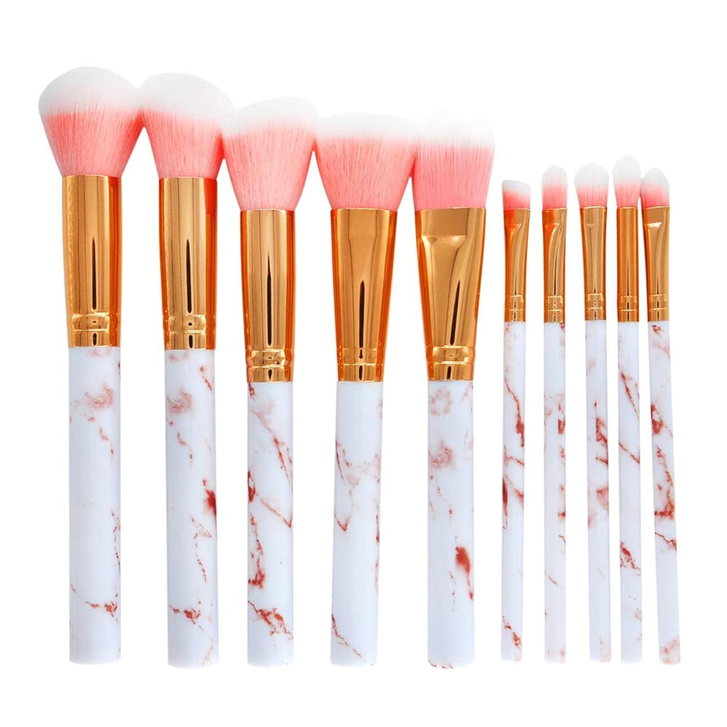 ドック理容室設置B Blesiya 10本 メイクブラシ ファンデーション クリーム メイクツール 大理石 化粧ブラシ 3色選べ - ピンク