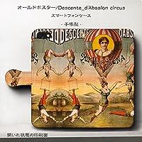 Android S オールドポスター Descente_d'Absalon circus スマホケース 手帳型 名画 全機種対応 ケース 人気 iphone 名作絵画 あいふぉん Xperia1 Xperia8 かんたんスマホ