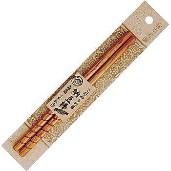 サンライフ こだわりの箸 納豆棒 SL-805 20cm