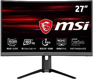 MSI Optix MAG272CQR ゲーミングモニター VA湾曲パネル スリムベゼル 高い色再現性 WQHD/27インチ/165Hz/1ms/HDR対応/FreeSync Premium/HDMI/DP/USB Type-C/USBハブ機...