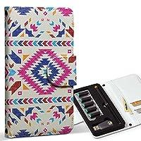 スマコレ ploom TECH プルームテック 専用 レザーケース 手帳型 タバコ ケース カバー 合皮 ケース カバー 収納 プルームケース デザイン 革 ネイティブ柄 カラフル 014448