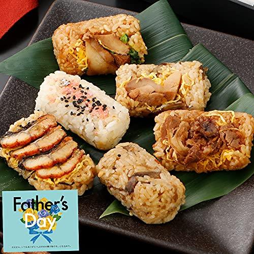 笹おこわ 6種12個セット 父の日ギフト2021 九州 食べ比べ プレゼント 和牛 うなぎ 鶏 鯛 豚 角煮 きのこ 詰め合わせ 博多久松 お届け日(2021年6月20日)着