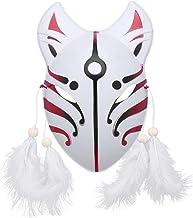iEFiEL Unisex Fuchs Maske Für Erwachsene Pu Leder Japanisch