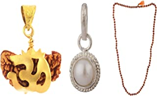 74b3662a5e040 Amazon.in: Shiv Ram Jyotish Kendra - Pendants / Men: Jewellery
