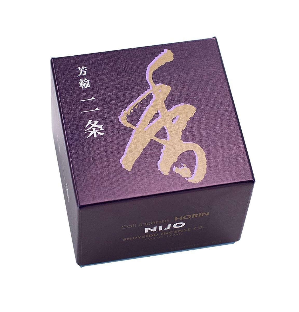 特権可塑性咲く松栄堂のお香 芳輪二条 渦巻型10枚入 うてな角型付 #210121