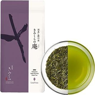 Fukamushi Sencha Deep steamed green tea -Loose leaf 100g/3.5oz -from Kakegawa Shizuoka Japan   Japanese Tea...