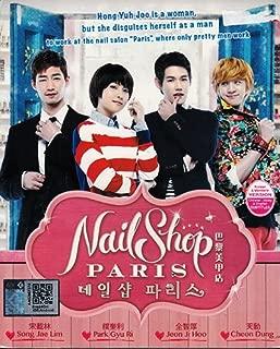 Nail Shop Paris (Korean TV Drama w. English Sub - All Region DVD)