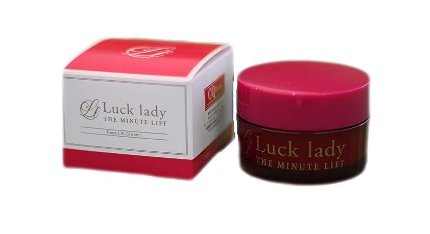 アロング暴力的なインスタンスクオンタムキュア(Quantum Cure) LuckLady ラックレディ