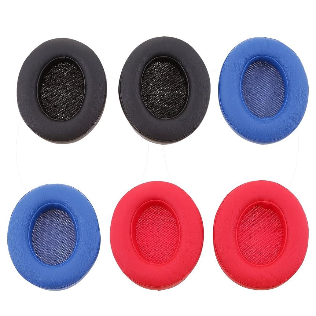 Homyl 6 Pieces Replacement Earpads, Foam Ear Pad Cushion for Beats Studio 2.0 Wired/Wireless B0500 B0501 Headphone