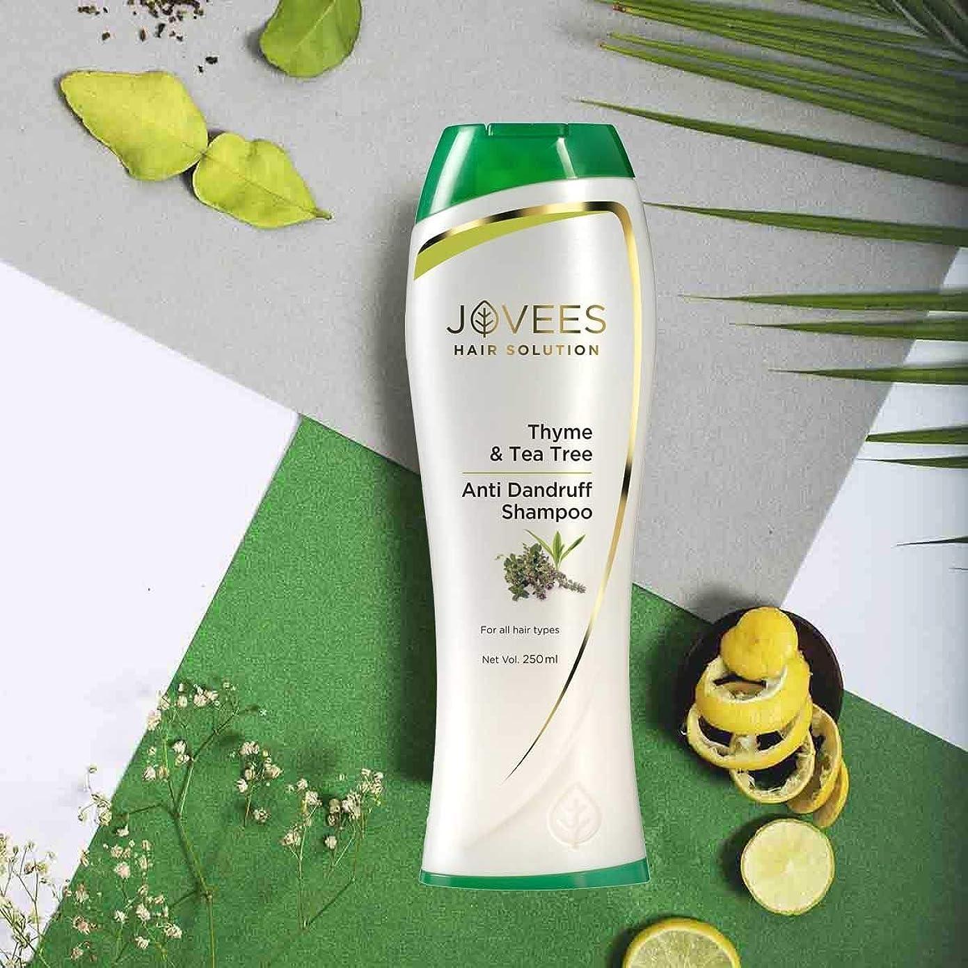 シュガー是正冗長Jovees Thyme & Tea Tree Anti Dandruff Shampoo 250ml bring vitality & strength to Hairs タイム&ティーツリーアンチフケシャンプーが髪に活力と強さをもたらします