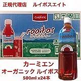 オーガニックルイボスティ 500 ml X24 (ペットボトル)