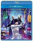 ゴースト・イン・ザ・シェル 3Dブルーレイ+ブルーレイセット[Blu-ray/ブルーレイ]