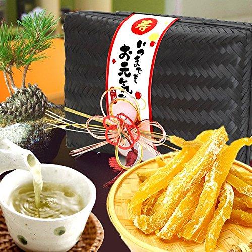敬老の日 の プレゼント 人気商品 おいもや 干し芋 お菓子 食べ物 敬老の日ギフト ギフトセット