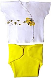 Jacquis Unisex Baby Busy Bee Diaper Set