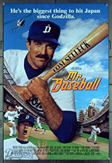 Mr. Baseball (1992) Original U.S. One-Sheet Movie Poster 27x40 Double-Sided Rolled TOM SELLECK Fine Plus Condition Film directed by FRED SCHEPISI