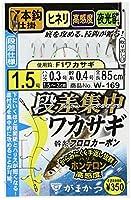 がまかつ(Gamakatsu) 段差集中ワカサギ仕掛 F1 7本鈎 W-169 2.5号