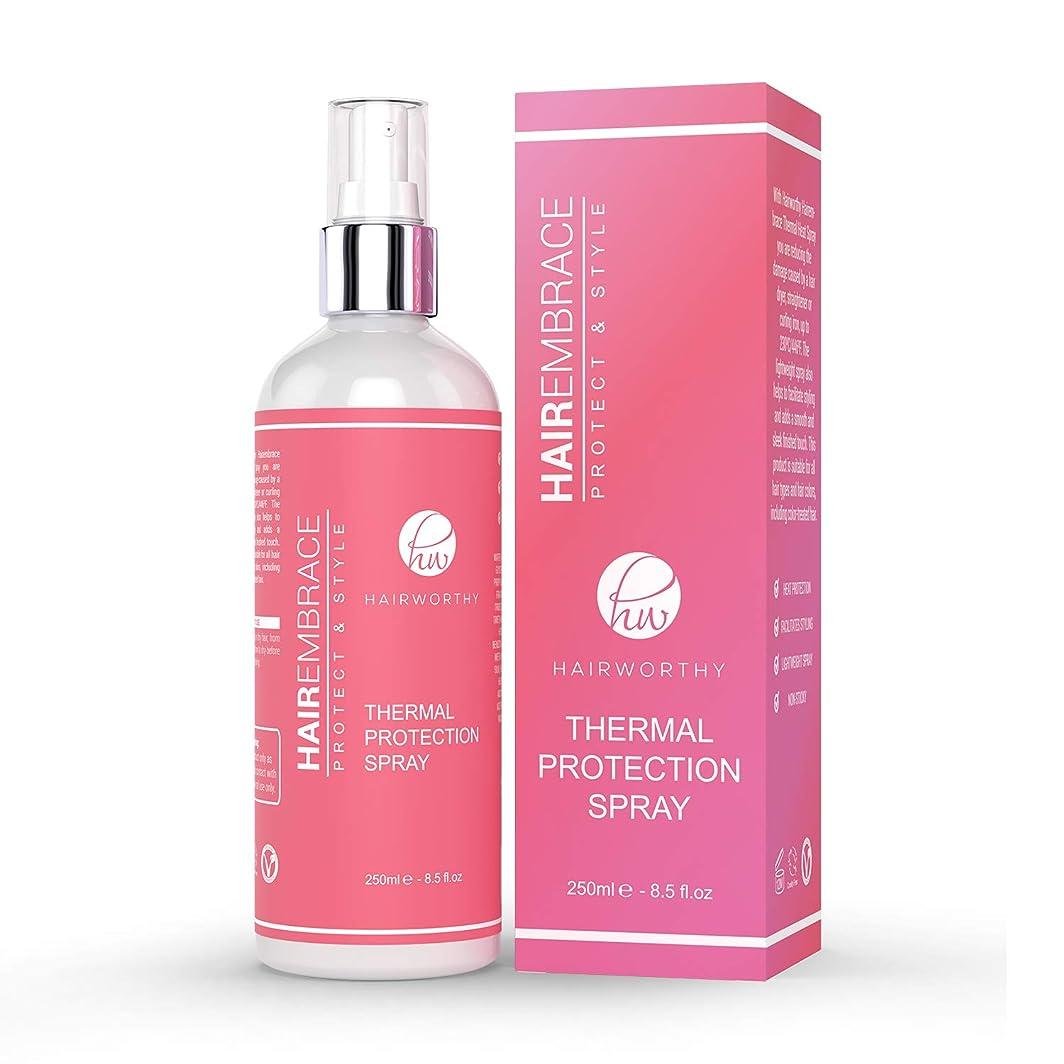 外交もししなやかなHairworthy Hairembrace Heat Protection Spray 熱のスタイリングのための熱保護スプレー。あなたの髪、アンチ縮れ、プロテクト & スタイルに輝きを復元します。