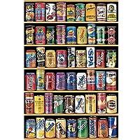 大人のジグソーパズル5000個の大きなジグソーソーダ缶挑戦的なゲームおもちゃギフト子供とティーンエイジャー家族のジグソーパズル
