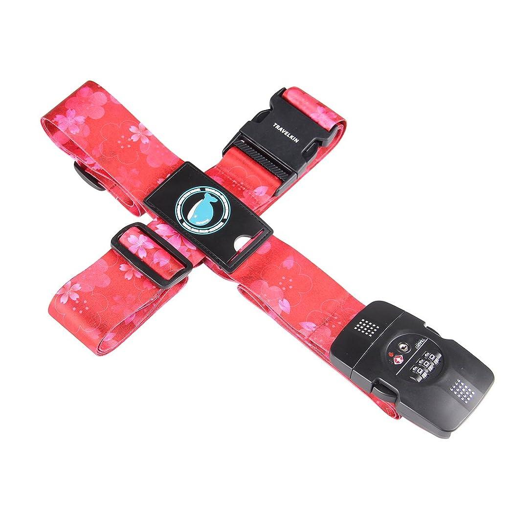 ねじれ生命体見えないYouth Union スーツケースベルト 十字型 サイズ調整可能 3桁ダイヤル式 TSAロック 目立ちやすい 旅行 出張ネームタグ付 盗難防止 カラフル