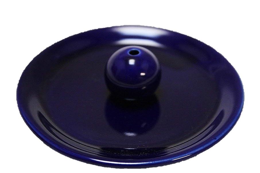 汚す伴う操作瑠璃色 9cm香皿 日本製 製造?直売 お香立て お香たて 陶器
