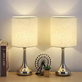 Bedside Table Lamps Set of 2, Small Modern Metal Desk Lamps with Fabric Shade, Nightstand Lamp