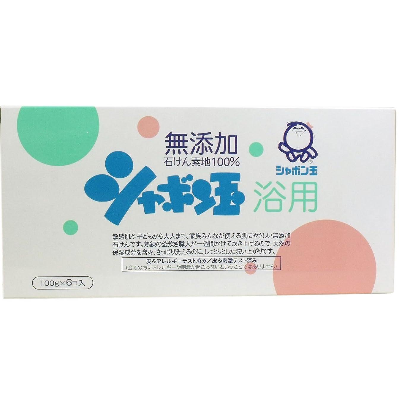 セラー皮一時的【セット品】化粧石けんシャボン玉浴用 6P 100G×3セット