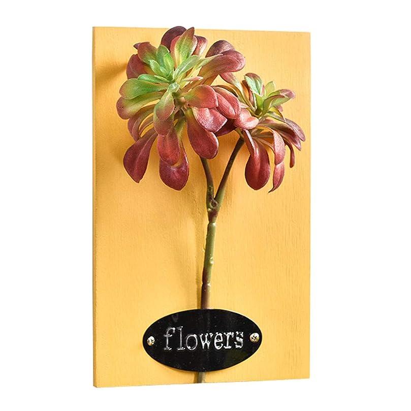 同情的の間にメロディー家の装飾のエミュレーションの花の木板壁掛け、7.08 x 11.02インチ [I]