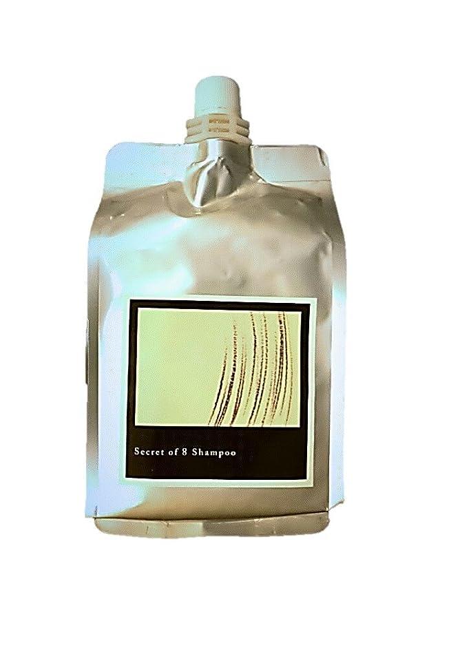 シマウマ定常世界記録のギネスブックシークレット オブ エイト シャンプー 1000ml