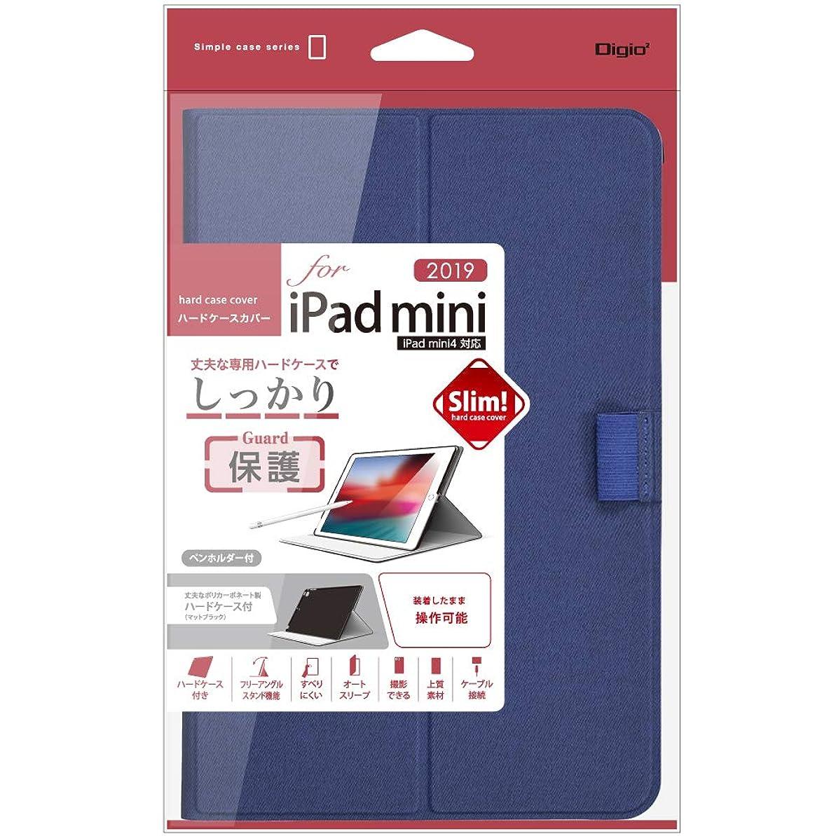 ステージ特権的薄めるDigio2 iPad mini 2019 / iPad mini4 用 ハードケースカバー ブルー TBC-IPM1907BL
