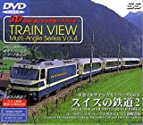 Swiss Railroad 2: Golden Path [Alemania] [DVD]
