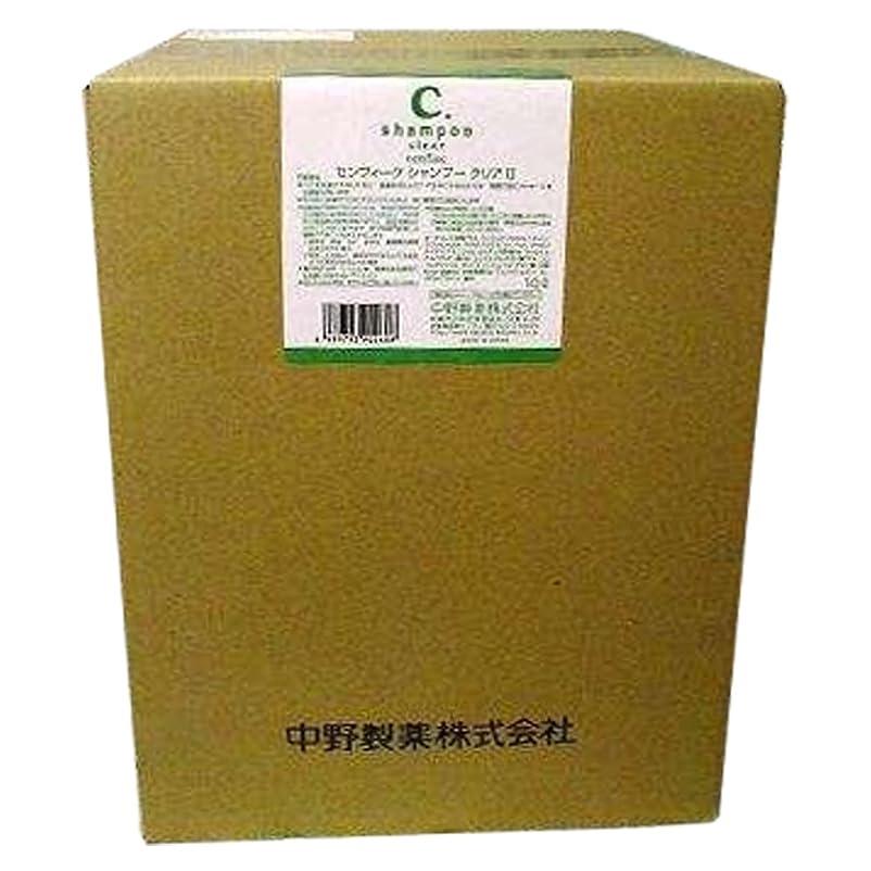 不十分プロットアレルギー中野製薬 センフィーク シャンプー クリア2  10L
