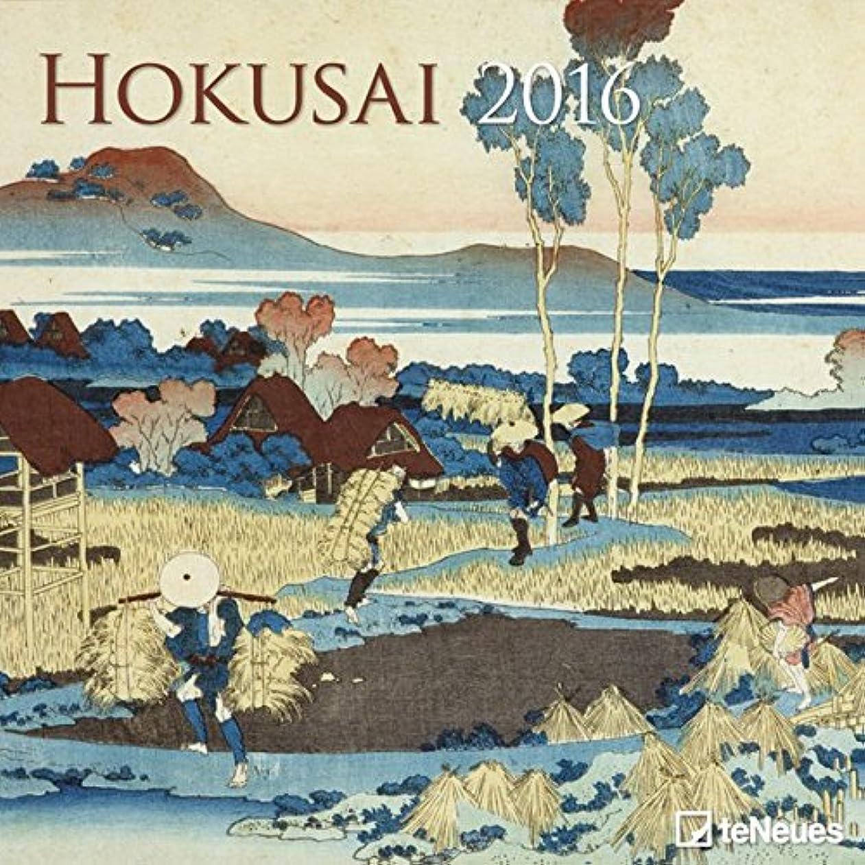 州ばかげた極小2016 Hokusai 30 x 30 Grid Calendar