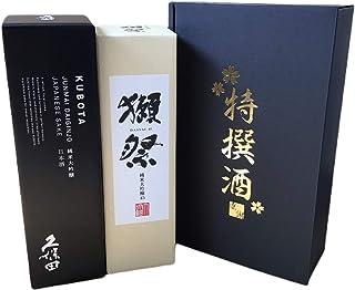 特撰酒箱入り 久保田 純米大吟醸 720ml + 獺祭45 720ml飲み比べセット