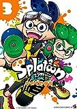 Splatoon (3) (てんとう虫コミックススペシャル)