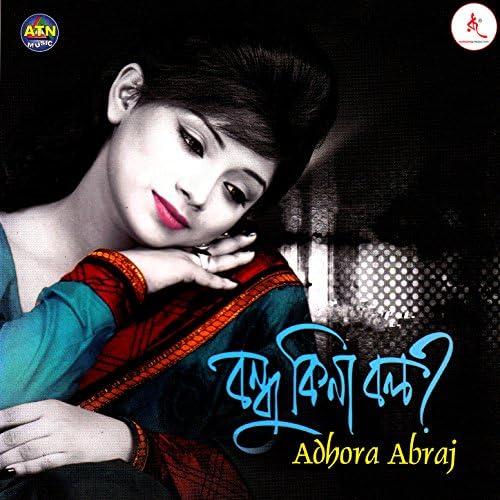Adhora Abraj