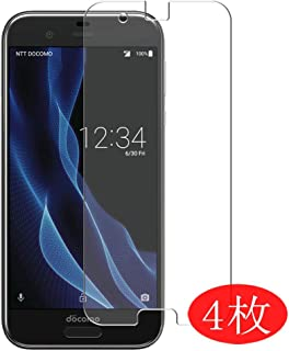 【4 Pack】 Synvy Screen Protector for AQUOS R docomo AQUOS R SH-03J SHV39 604SH h03j Sharp SoftBank au 0.14mm TPU Flexible HD ClearFilm Protective Protectors [Not Tempered Glass] New Version