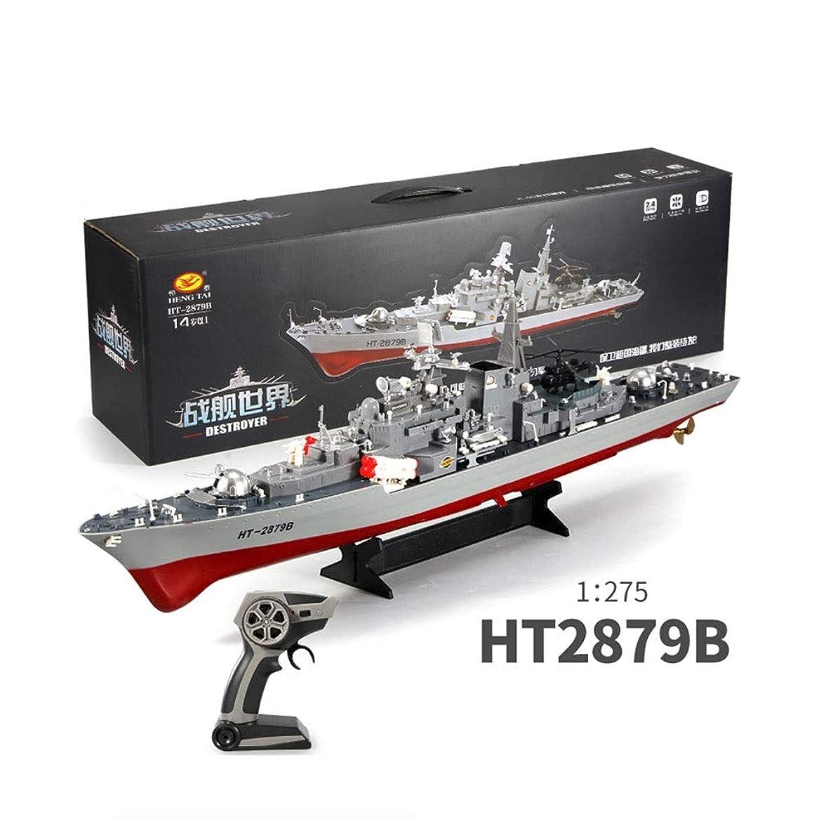 木製最大限描くAEDWQ 防水保護特大空母戦艦戦艦モデル(HT-2879B)でRCボートリモートコントロールボート275分の1割合2.4GHzのベストギフト用ボーイズ (Color : Three battery versions)