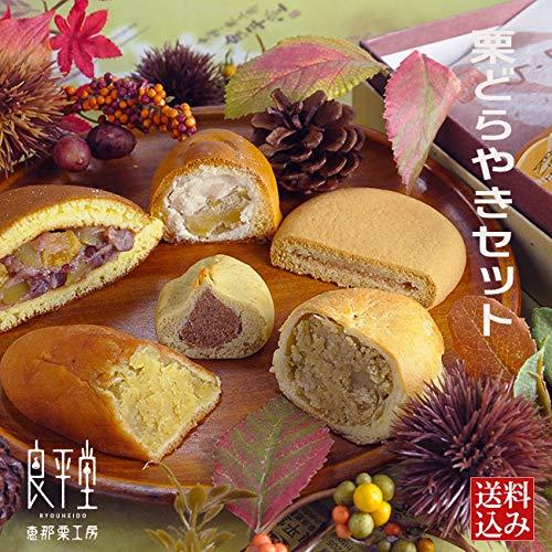 スイーツ 和菓子 御供 和菓子 岐阜 誕生日 プレゼント / 栗どらやき  焼き菓子セット14入