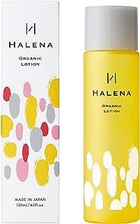 化粧水 ハレナ オーガニック ローション 120ml ナノ化 セラミド 浸透型 ヒアルロン酸 弱酸性 敏感肌 乾燥肌 国産 無添加