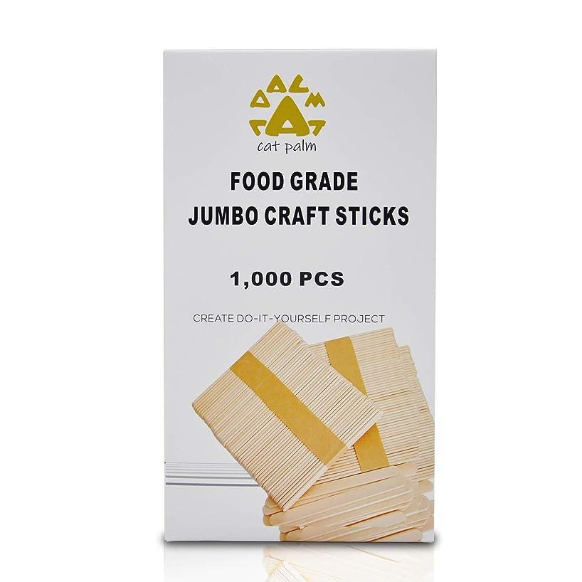 Catpalm Craft Sticks,Food Grad Natural Wood,for Handicraft Model Making Decorations,0.1