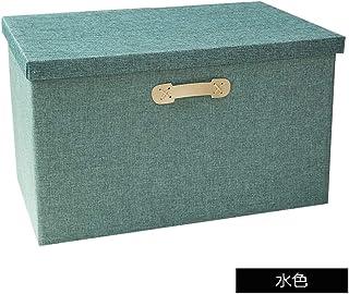 収納ボックス ふた付き 綿麻 おもちゃ箱 折りたたみ 収納ケース 取っ手付き 整理箱 丈夫 大容量 書類 衣類 小物入れ 防塵 防カビ 防湿(58×40×35cm 水色)