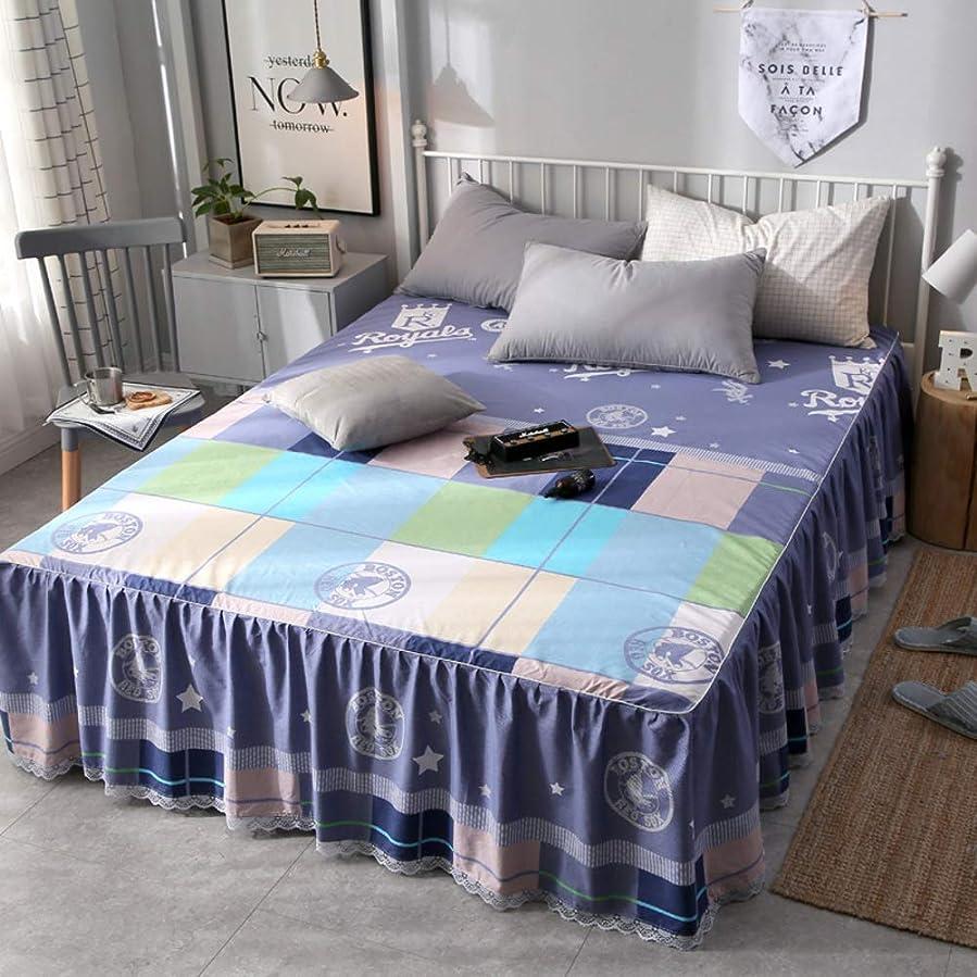困惑裏切る抑制ベースボックス, ベッドスカート,ベッド カバー,フェード防止 快適 反しわ ほこり 通気性 ホテル ベッド-d 120x200x48cm(47x79x19inch)
