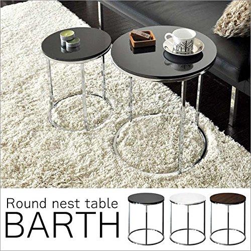 宮武製作所『ネストテーブル BARTH(バース)』