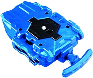 Beyblade Launcher blue